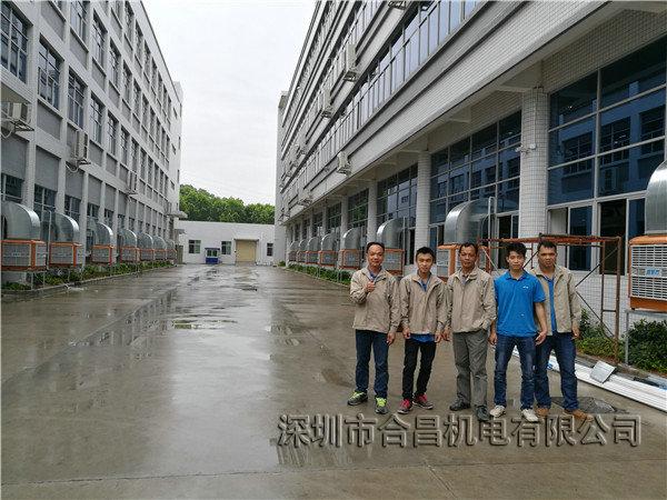 潤東方廠房降溫施工隊