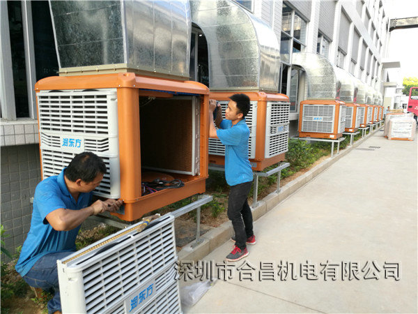 潤東方環保空調廠房降溫工程安裝現場
