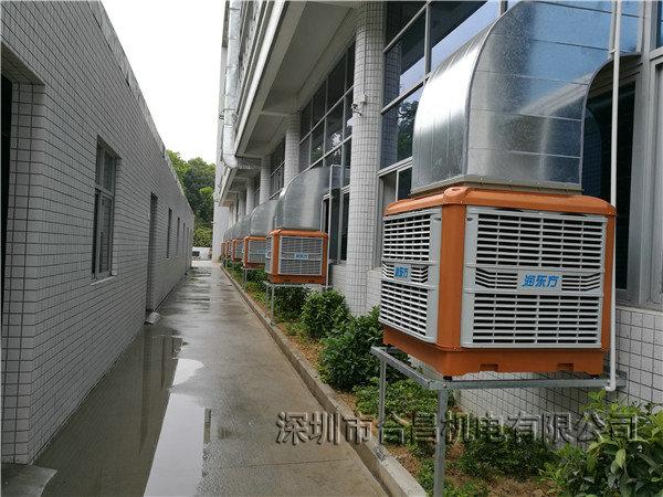 信誉模具厂房降温工程安装完成