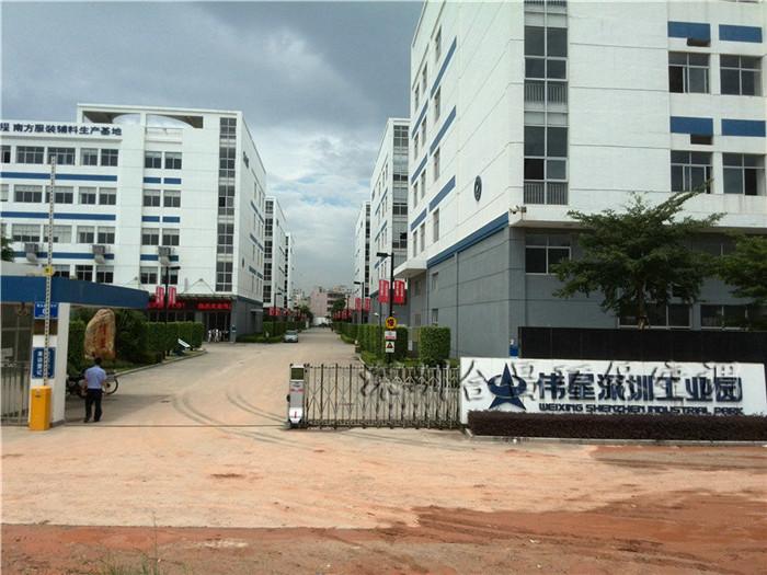 偉星深圳工業園大門照