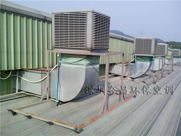 五羊-本田廠房降溫工程
