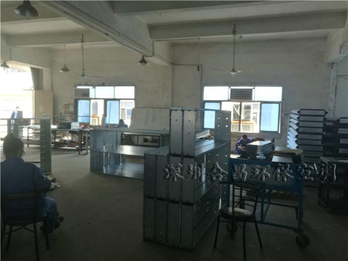 钢结构厂房室内降温工程