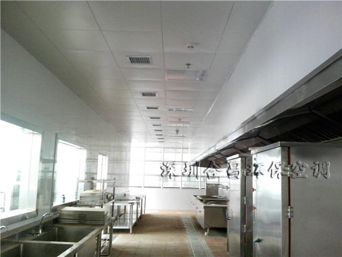 润东方环保空调厨房降温工程